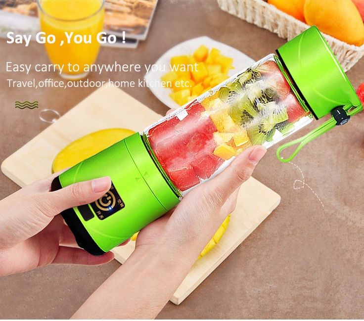 Rechargeable self blending portable juicer blender cup 380ML Vegetable Juice shaker bottle