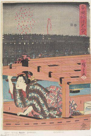 Utagawa Hiroshige: Big Fireworks at Ryogoku - Minneapolis Institute of Arts