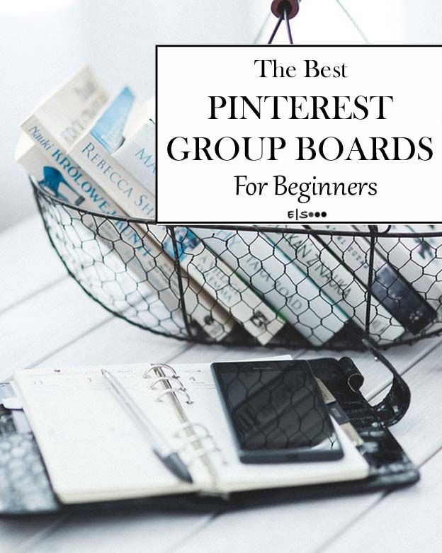 A list of Pinterest Group Boards and how to use them.