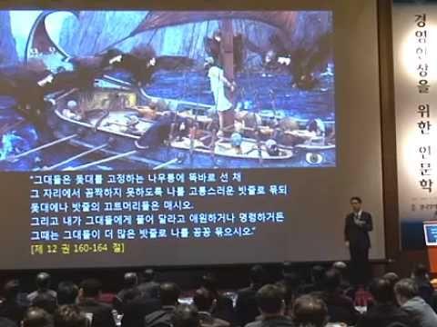 [김상근의 르네상스 인문학 산책] 1강 - 인문학의 고향 그리스를 가다 - YouTube