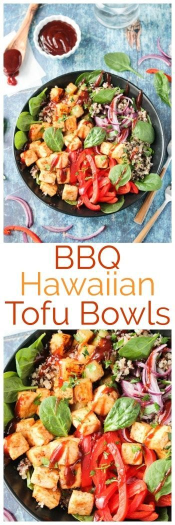 BBQ Hawaiian Tofu Bowls from The Simply Vegan Cookbook. Super easy and ready in just 30 minutes, this vegan bowl makes the perfect vegetarian weeknight meal. Customize it with your favorite vegetables and your favorite barbecue sauce. A delicious vegan lunch or dinner! #vegan #bbq #vegetarian #dairyfree #meatless #tofu #easy via @veggieinspired