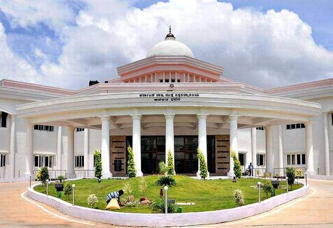 95 000 Students Whose Results Of Various Degrees Have Been Withheld By The Karnataka State Open University Ksou Due To De Recognition Of University Karnataka House Styles