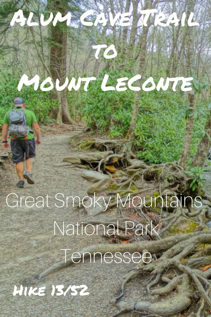 Hiking in the Great Smoky Mountains National Park in Tennessee. Alum Cave Trail to Mount LeConte is a beautiful hike. Read about our experience here!