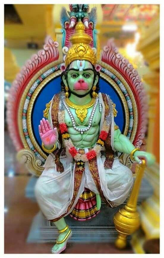 224 best sri ram images on pinterest indian gods for Jai shree ram tattoo in hindi