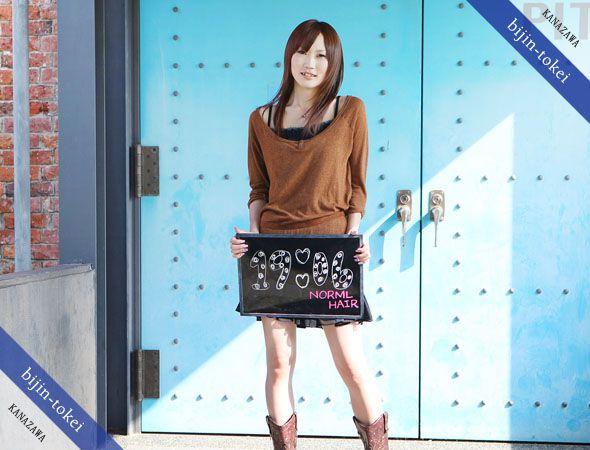石川版 | BIJIN-TOKEI(美人時計) 公式ウェブサイト
