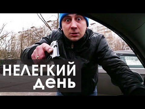 Уроки Крав Мага в Москве.