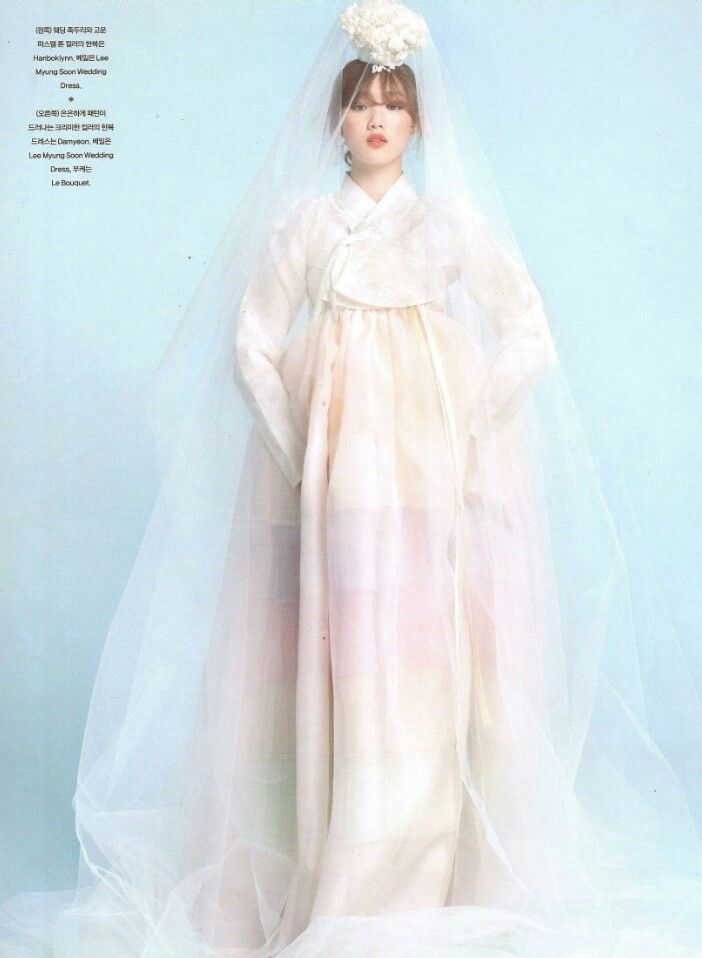 Lee Myung Soon wedding dress • hanbok lynn