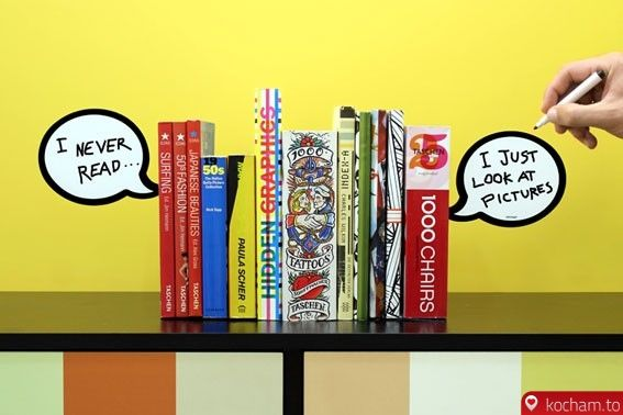 Kocham.to - Podpórki do książek