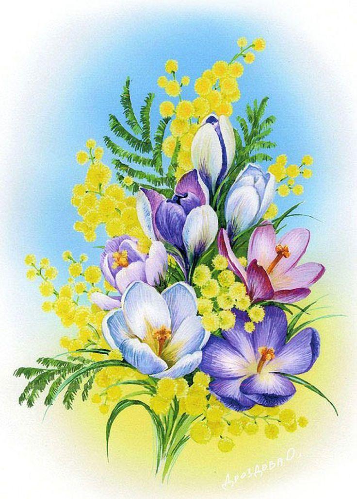 Весенний букет цветов рисунки