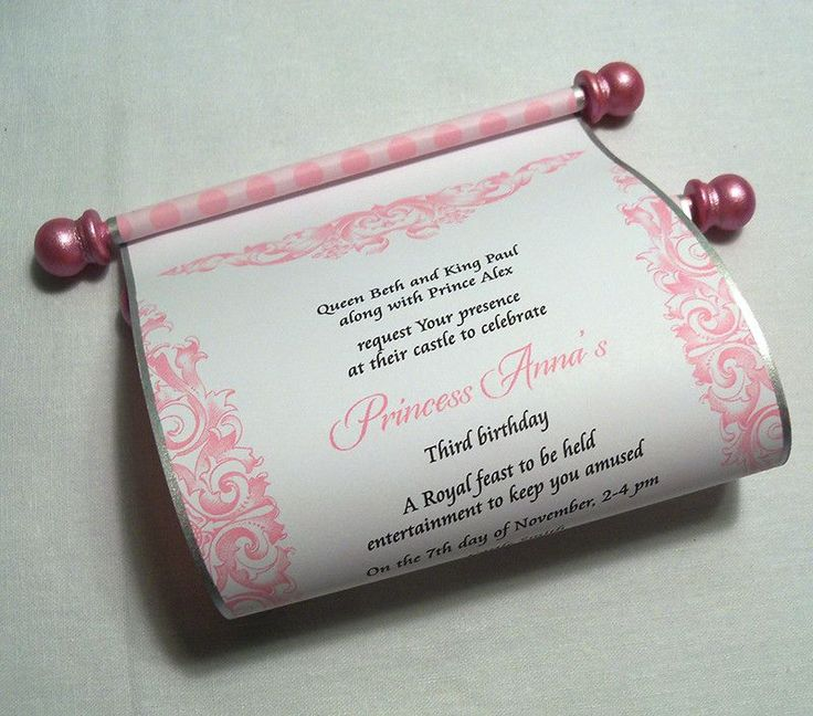 Royal princess birthday invitation scroll with decorative frame for the royal birthday, gender reveal, bridal shower or baby shower. Beautiful medieval scroll design with metallic pink or lavender han