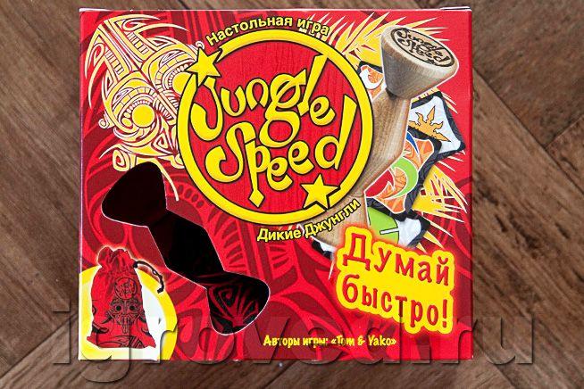 Коробочка с настольной игрой Дикие Джунгли (Jungle Speed)