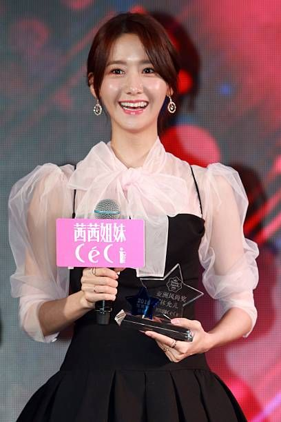 Im Yoona of South Korean girl group Girls' Generation poses with her award during CeCi Beauty Awards Ceremony on December 14, 2016 in Shanghai, China.
