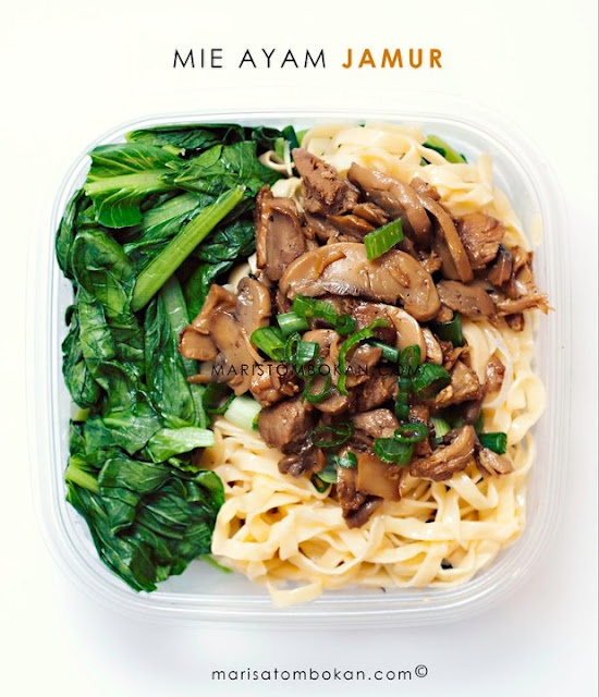 Indonesian chicken noodle and mushroom ( mie ayam)