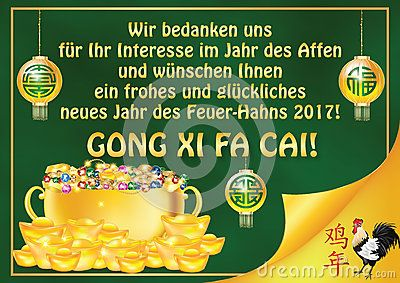 Thank you Chinese New Year 2017 greeting card in German