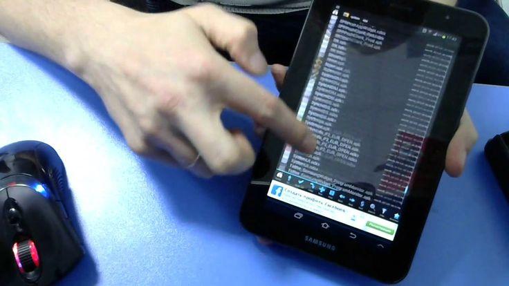 Удалить мегафон меню с андроид ЛЕГКО!!! всплывающие сообщения