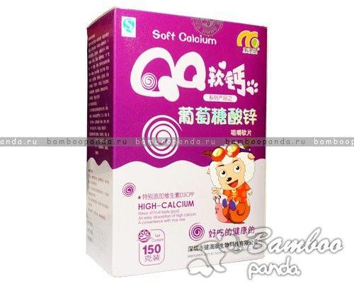 Жевательные таблетки Кальций +глюконат цинка для детей и подростков