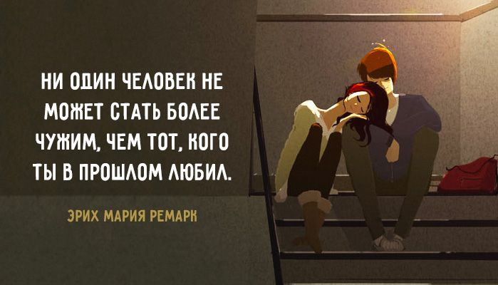 remark-quotes
