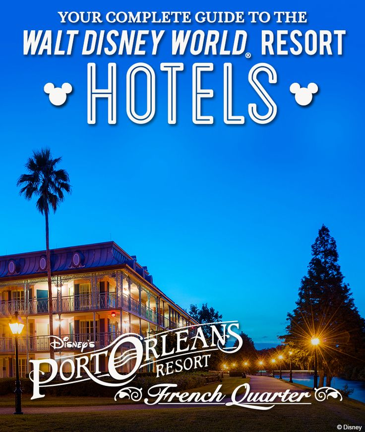 Complete Guide to the Walt Disney World Resort hotels: Disney's Port Orleans Resort - French Quarter