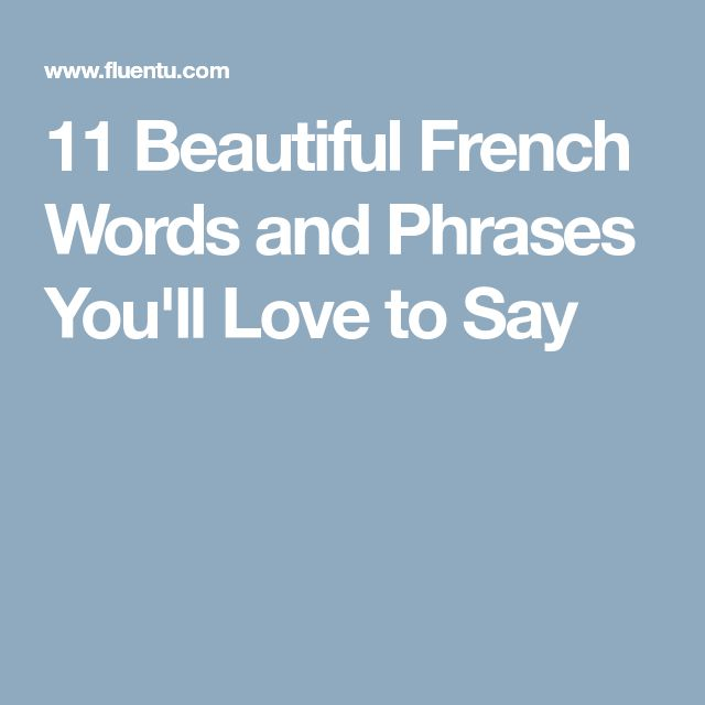 Beautiful French Quotes With English Translation: The 25+ Best Beautiful French Words Ideas On Pinterest