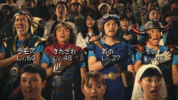 元サッカー日本代表が勇者に!「星のドラゴンクエスト」テレビCMオンエア