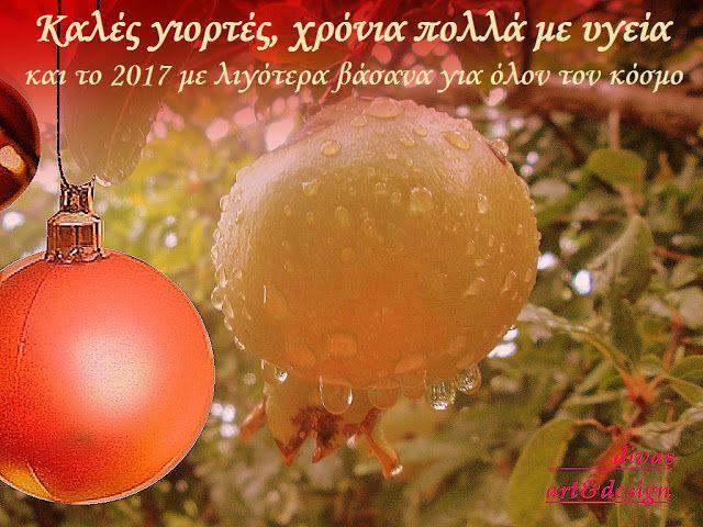 hot'n'sharp spirit: hot'n'sharp wishes...