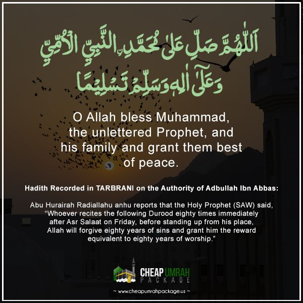 family of prophet muhammad pdf
