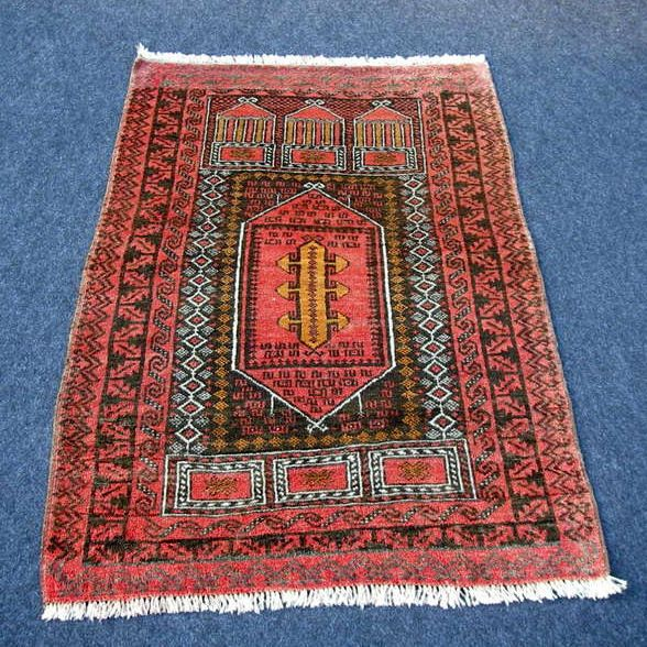 Alter Orient Teppich 125 x 84 cm Afghan Kazak Gebetsteppich Old Oriental Carpet