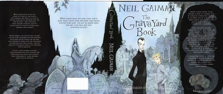 The Graveyard Book Cover Art : The graveyard book by neil gaiman young bod short for