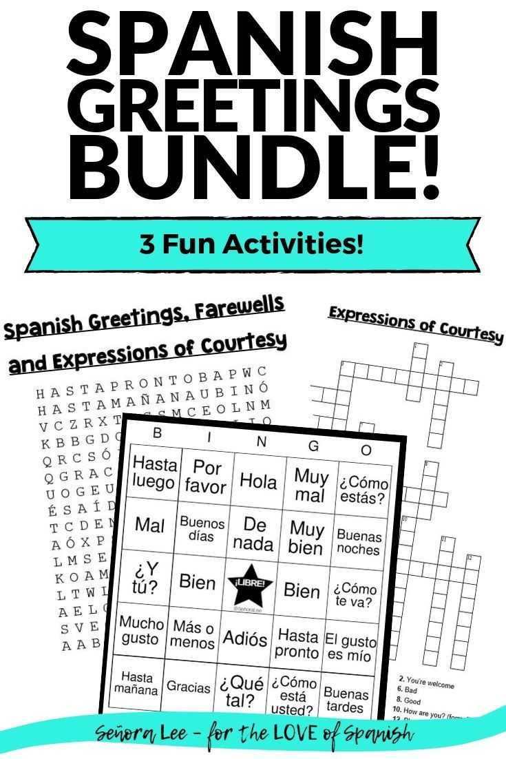 Spanish Greetings Bundle Word Search Crossword Puzzle Bingo