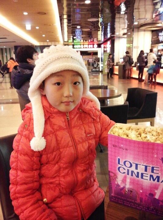 잠베지아 4D 영화 보러 왔어요~