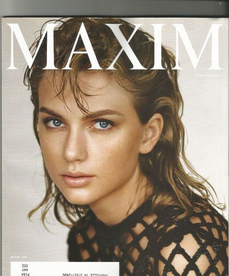 **3 Maxim Magazine Shay Mitchell February 2015 Celebrity Music New**