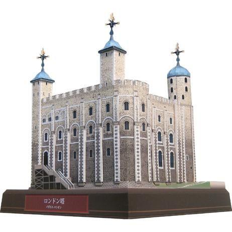 イギリス ロンドン塔,建物,ペーパークラフト,ヨーロッパ,イギリス,ロンドン,世界遺産,建物