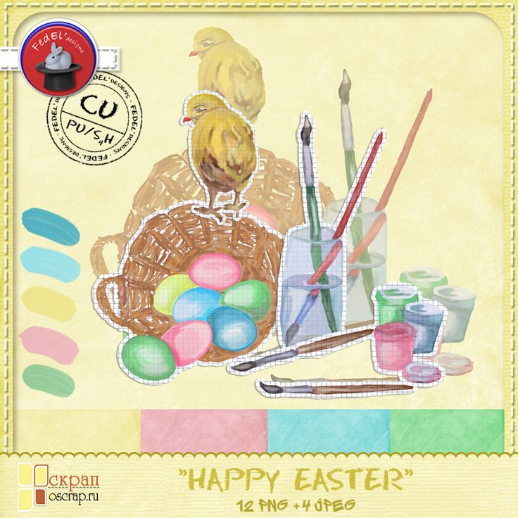 "CU Vol.9 ""Happy Easter"" by FedEl'designs"