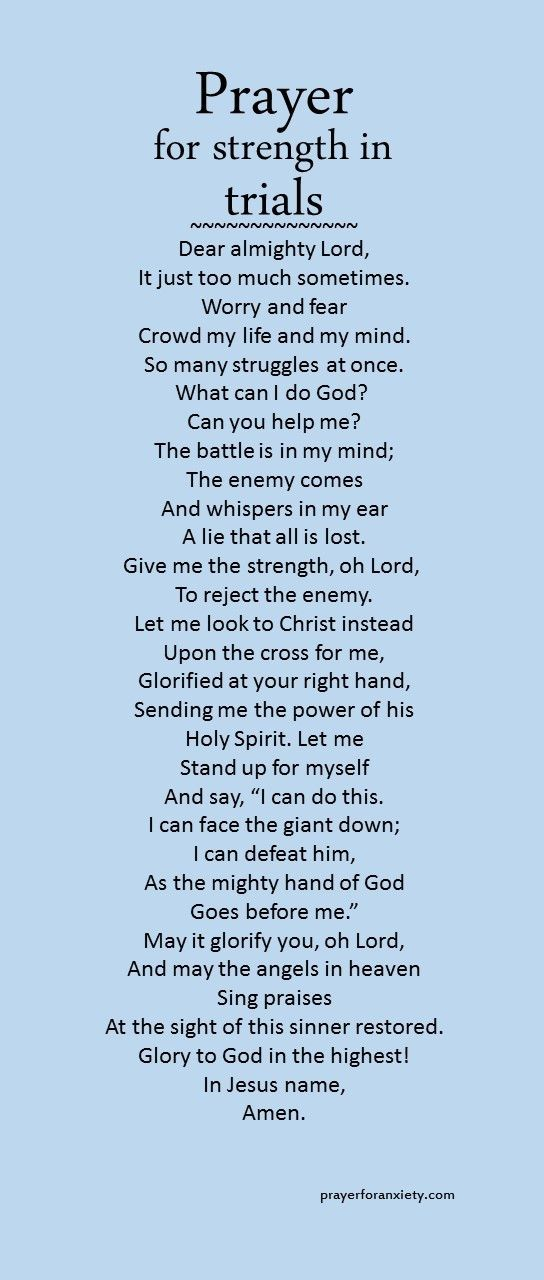 Prayer for strength in trials.