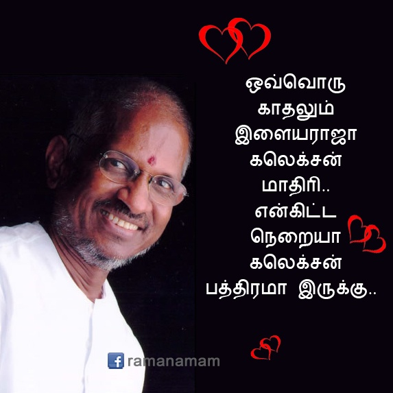 ilayaraja voice hits free download tamil songs mp3 - http://www.ramanamam.com/images.php