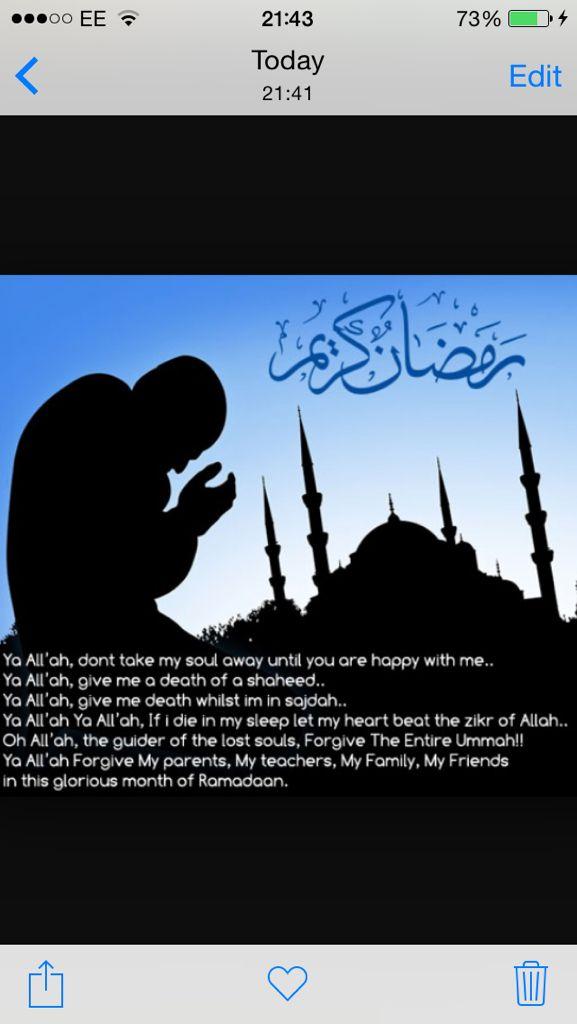 11 best islam images on pinterest islamic quotes ramadan ramadan dua ramadan greetingsislammuslim m4hsunfo Images