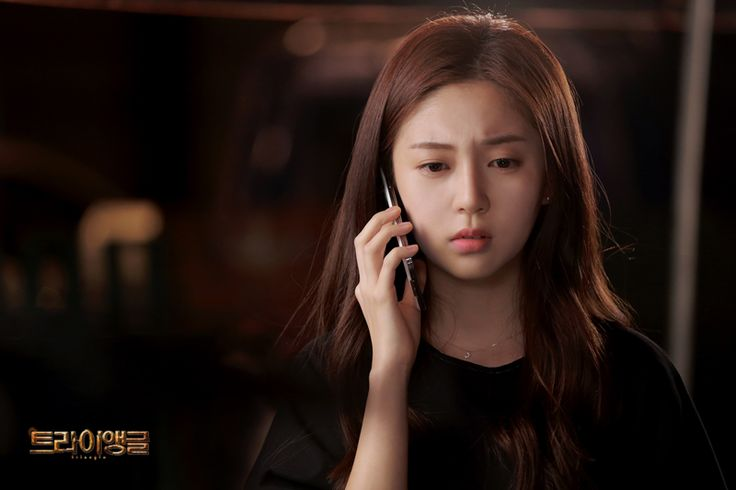 Pick up your phone, Jerry! Youngdal is in danger!