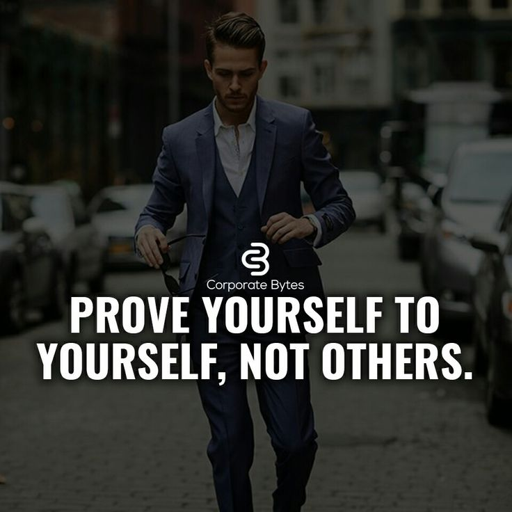Don't worry about impressing others with your abilities just concentrate on your capability to get a goal accomplished even if it is the smallest goal possible to someone else it doesn't matter as long as it is something that you want to accomplish! S.C.Gediek
