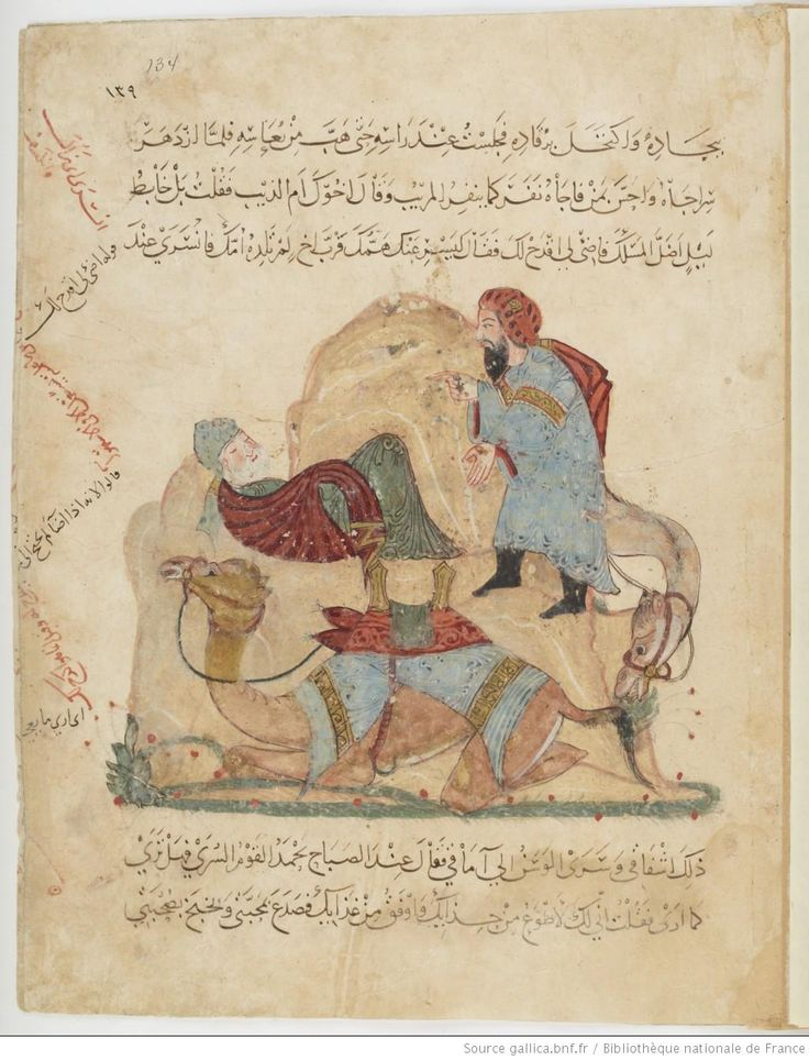 Folio 134 Recto: maqama 43. Abu Zayd sleeping and al-Harith