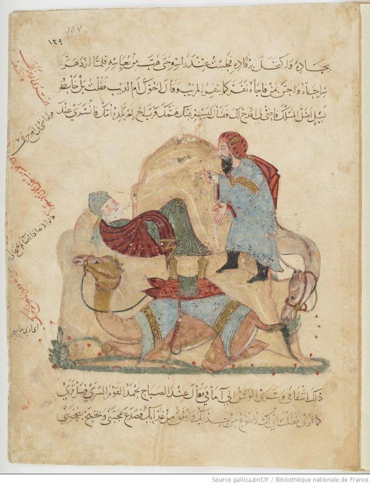 Folio 134 Recto: maqama 43. Abu Zayd sleeping and al-Harith