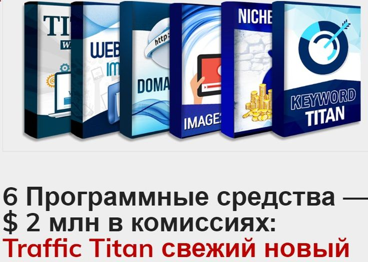 viktor1960.blogsp... Traffic Titan free Gifts for Your site download here Get instant Access To Traffic Titan at the discounted Price of just $97 $27! ONE OFF payment for LIFETIME access ... DLVR.IT/PLQ23K