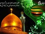muharram wallpapers free