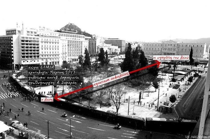 #Indigados #2013 #Greece #solidarity #freedom #national #parade #junta
