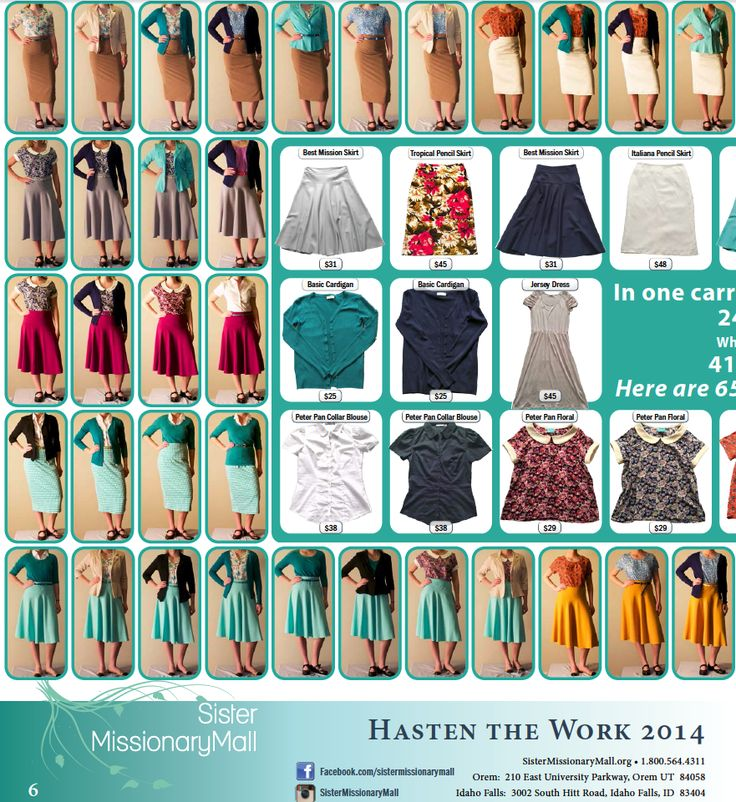 """Sister Missionary Mall- 2014 Missionary Preparation Guide. """"How to make 414 outfits with 24 pieces."""""""