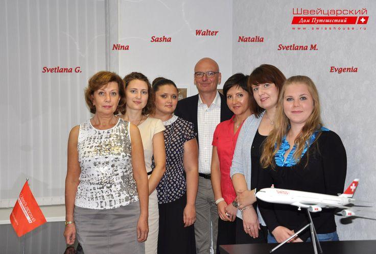 Вся команда в сборе, только наш директор, Юлия Воеводина, была в тот момент в командировке