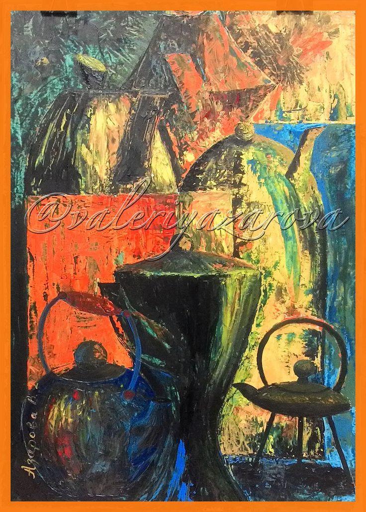 Друзья, есть идеи, как назвать?🗯 Масло, картон, 50 х 70 см. _____________________________  #какназватькартину #живопись #масло #краски #чайники #картинанакухню #ВалерияАзарова #followme
