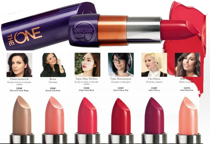 The ONE 5-u-1 Colour Styalist Collective ruž za usne 7 nijansi po merama slavnih.The ONE Collective je kolekcija u saradnji kompanije Oriflame i POznatih blogera,šminkera,modela i stilista širom sveta.