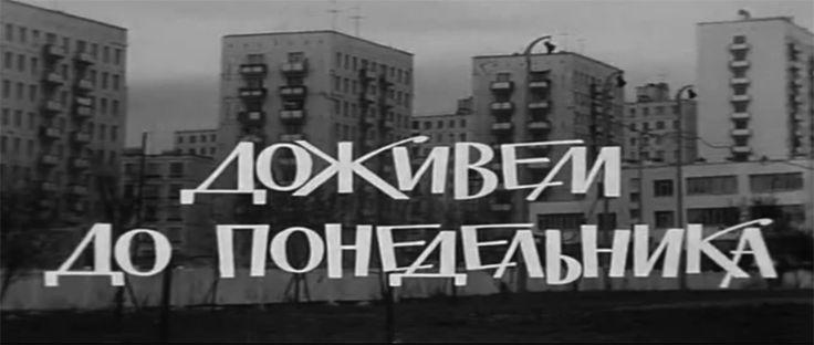 1968.
