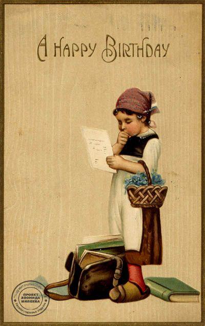 Винтажные открытки с днем рождения мужчине германия 40е, надписями исламские
