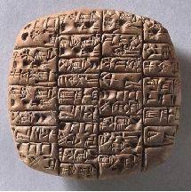 Tableta de Escritura Cuneiforme  Es la escritura de origen  mesopotámico.   escrituraenmesopotamia.blogspot.com/2009/05/sistema-de-escritura-y-materiales.html